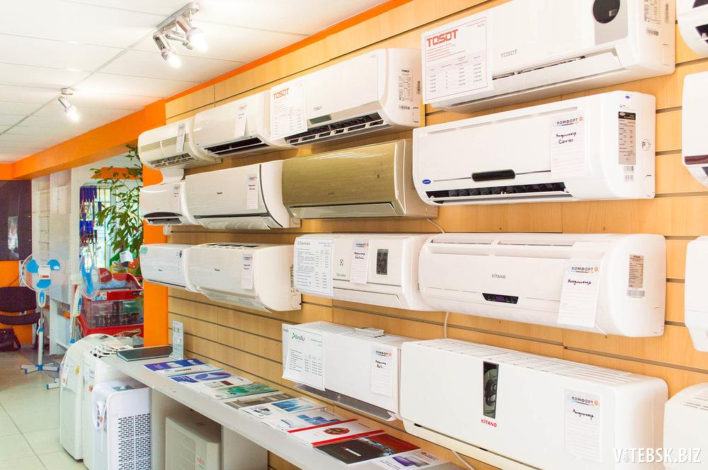 Покупка кондиционеров в интернет магазине оптом