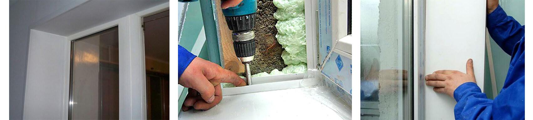 Как установить откосы для пластиковых окон своими руками