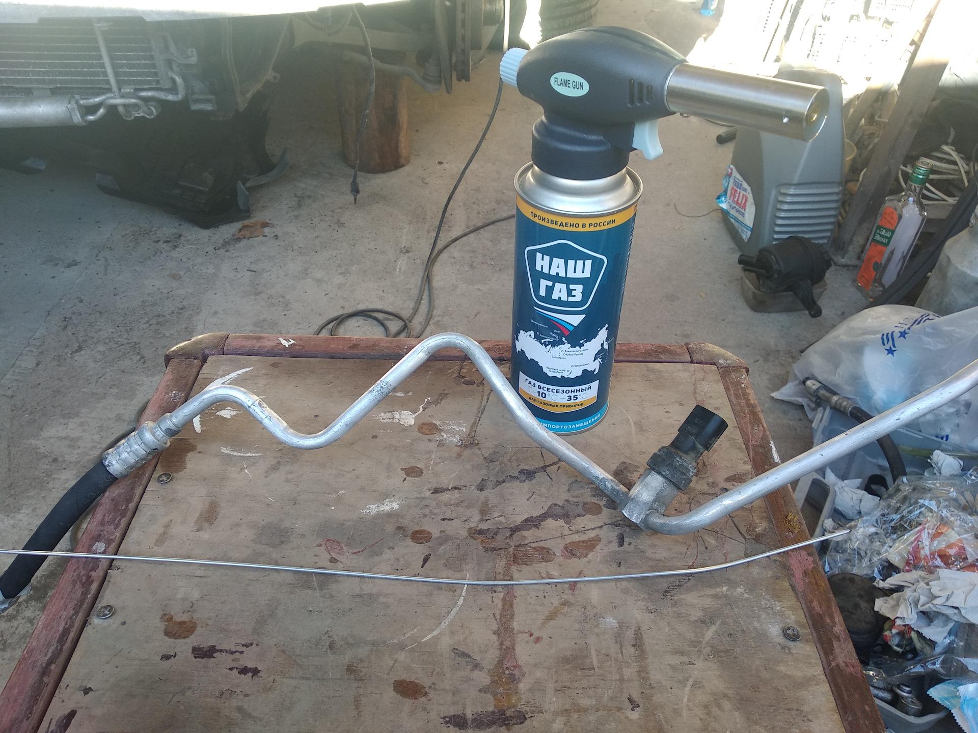 Как запаять алюминиевую трубку кондиционера