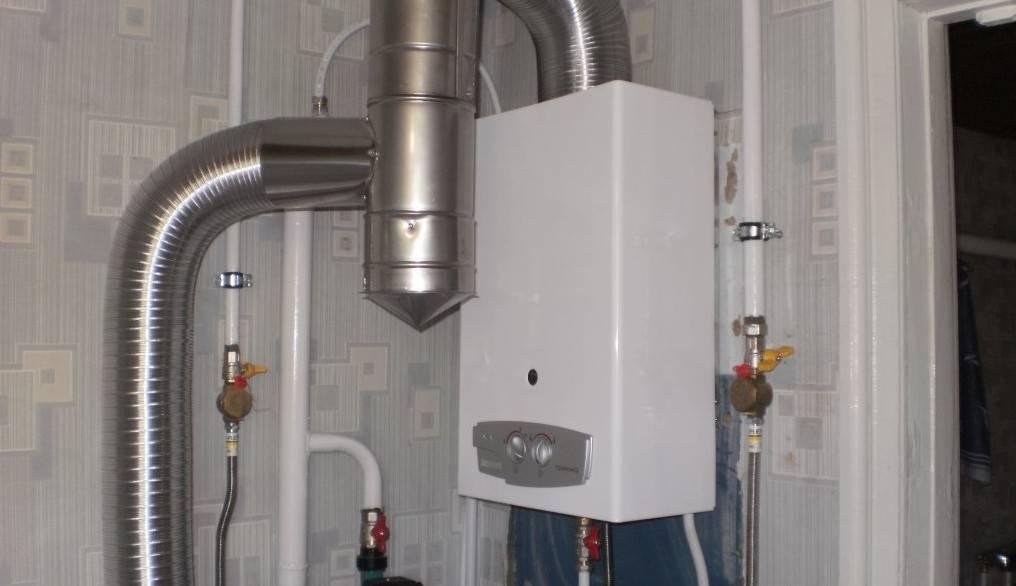 Требования к дымоходам для газовых колонок