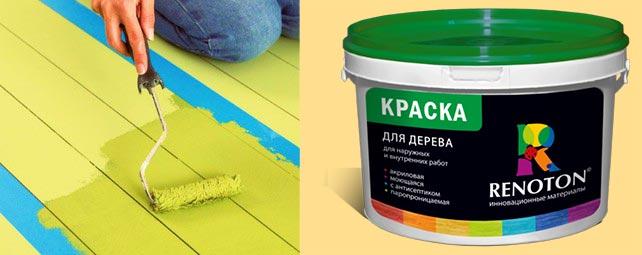 Чем покрасить деревянный пол — материалы, последовательность работ