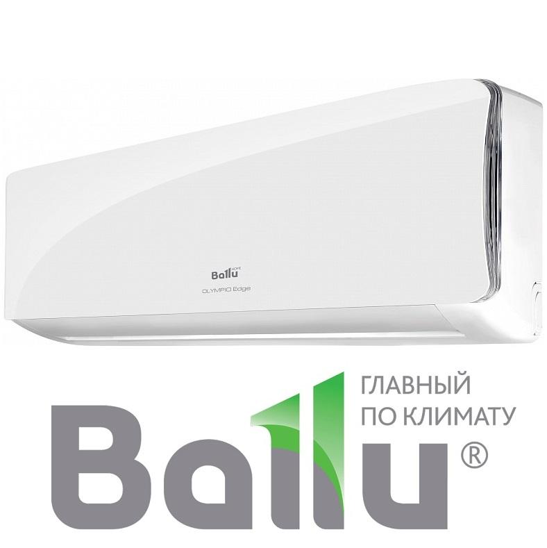 Обзор мобильных, напольных и кассетных кондиционеров Bally и инструкции к ним