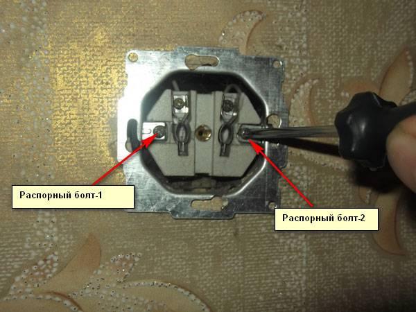 Демонтаж розетки со стены: правила техники безопасности