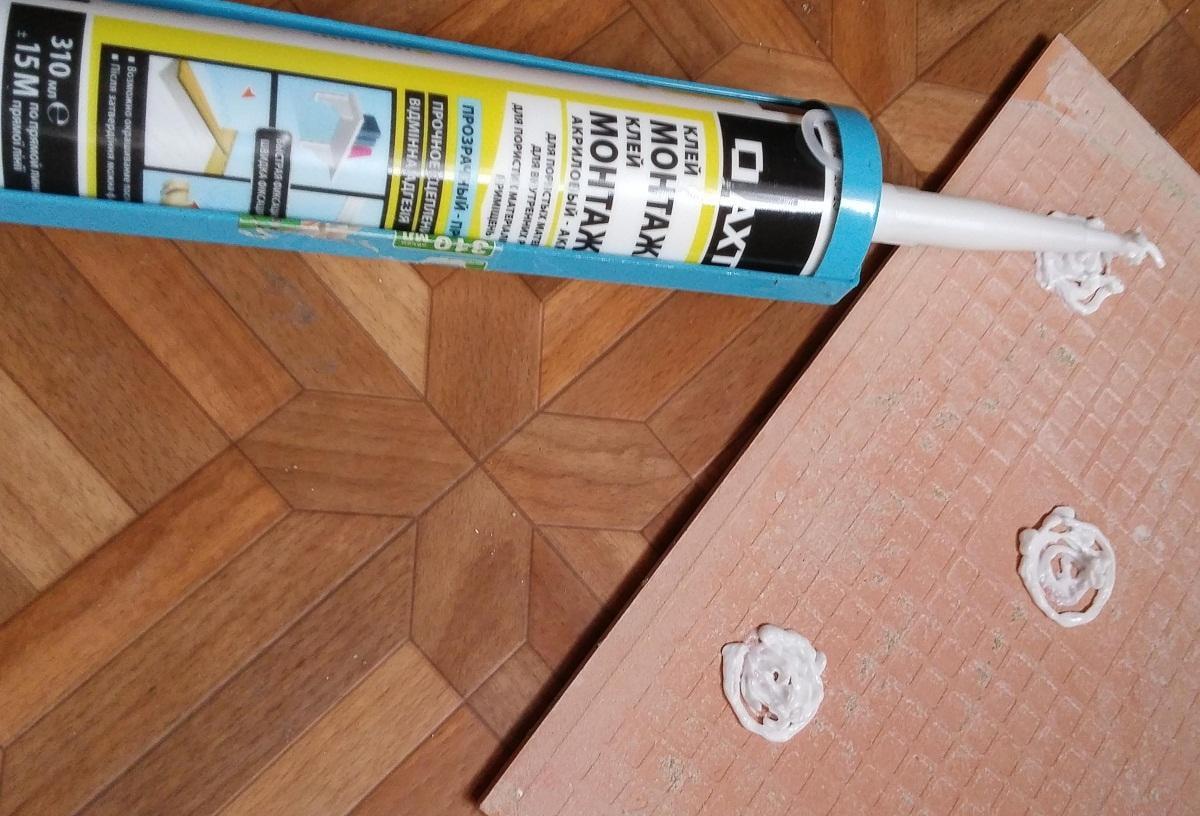 Как и на что приклеить светодиодную ленту — клей или скотч