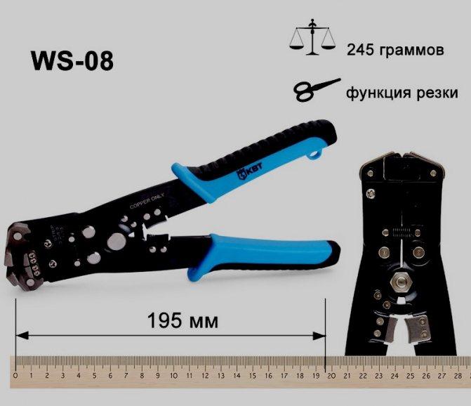 Снятие изоляции с проводов своими руками — обзор инструментов