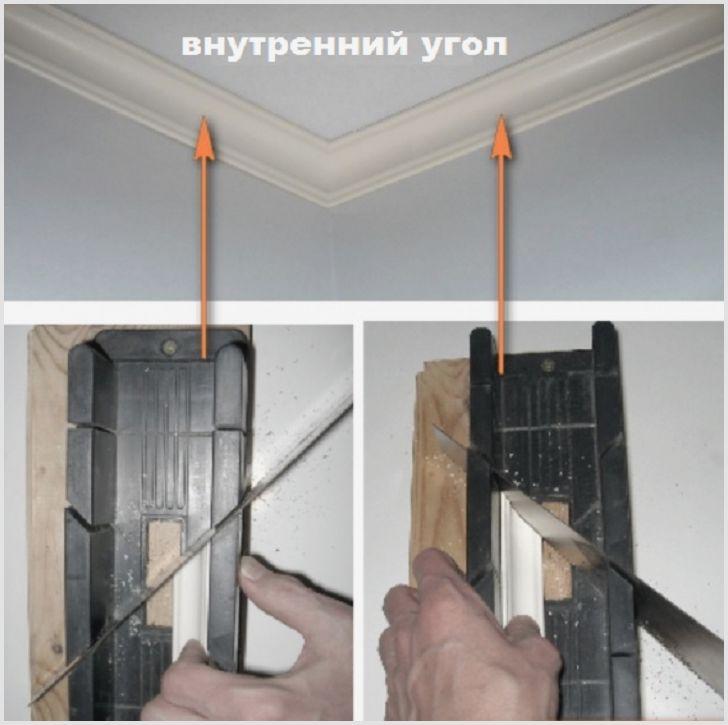 Как резать потолочный плинтус в углах
