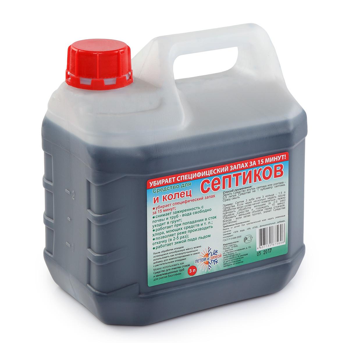 Химия для очистки выгребной ямы