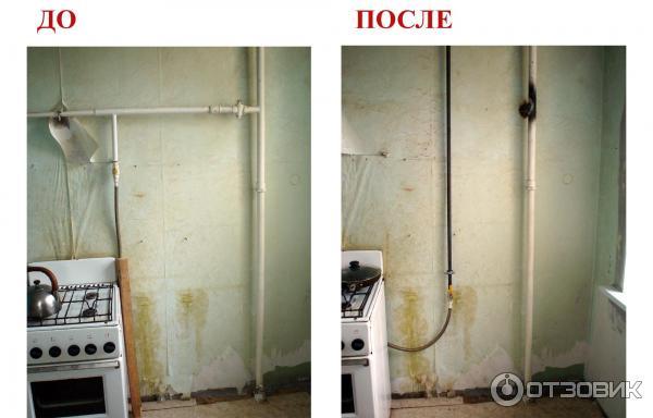 Требования к переносу и подключению газовых труб