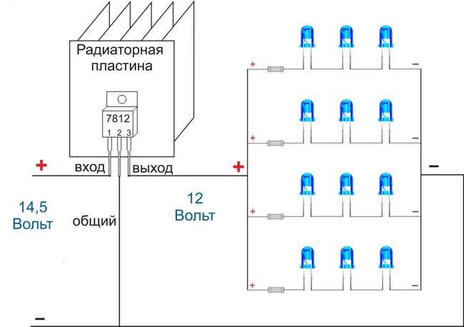 Как подключить светодиод к 12В постоянного тока