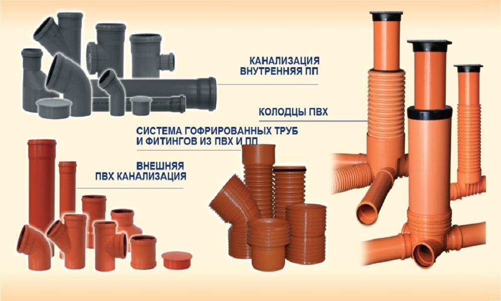 Назначение резиновых манжет для канализационных труб