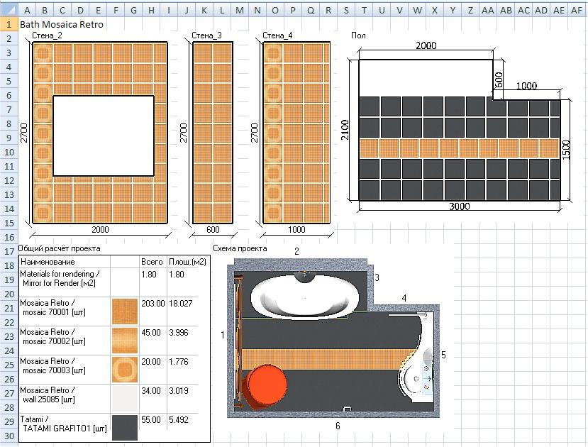 Программы для подбора раскладки плитки