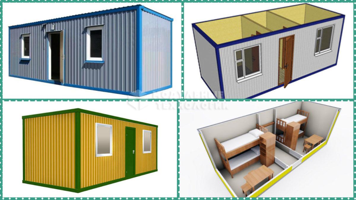 Модульные дома из блок-контейнеров: виды, особенности изготовления и варианты планировки