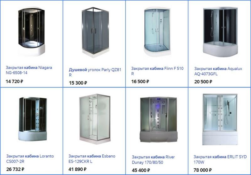 Какую лучше выбрать душевую стойку: ТОП-13 популярных моделей