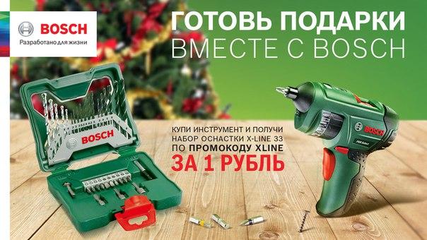 5 непопулярных, но полезных приспособлений для домашнего мастера дешевле 600 рублей