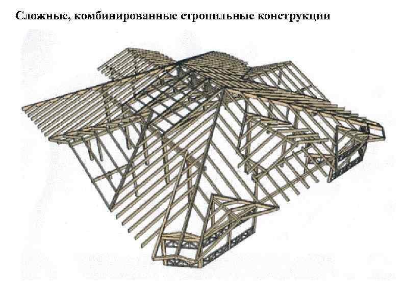 Описание технологии строительства купольной крыши