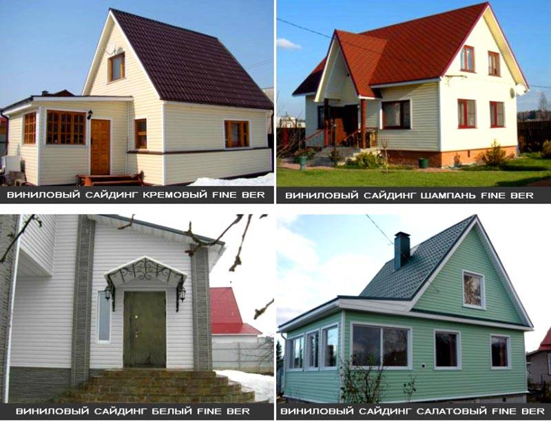 Сколько стоит отделать дом сайдингом?