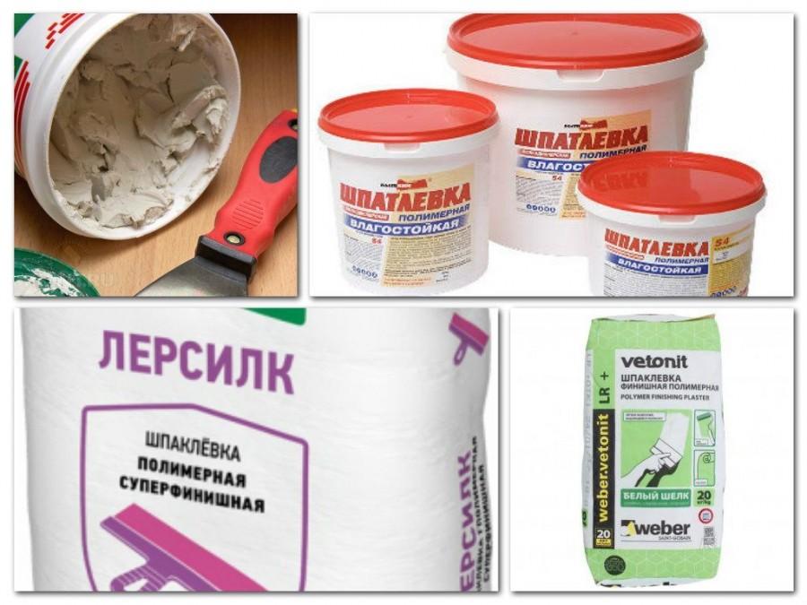 Какая шпаклевка лучше: виды и советы, какую шпаклевку выбрать для стен под обои или покраску