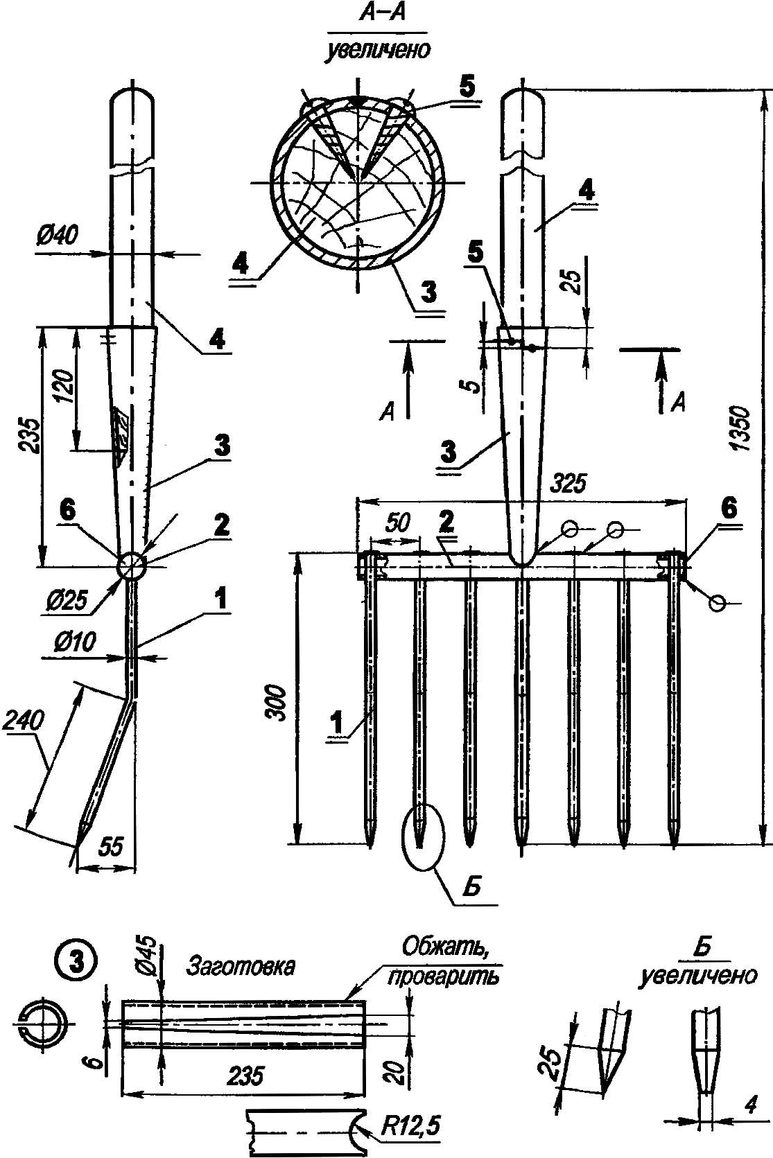Как сделать чудо-лопату (рыхлитель)